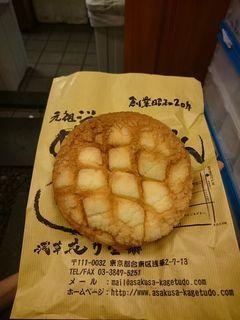 浅草花月堂のメロンパン